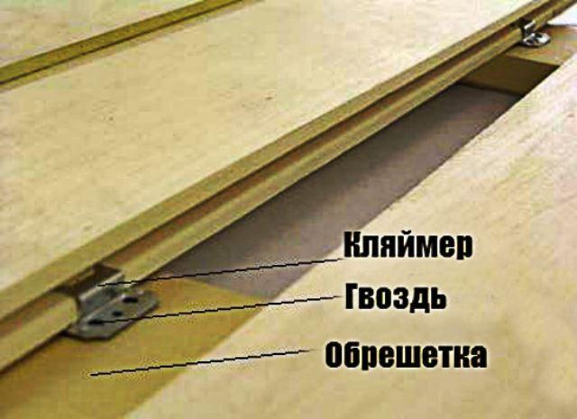 Установка ламината на стену на кляймеры