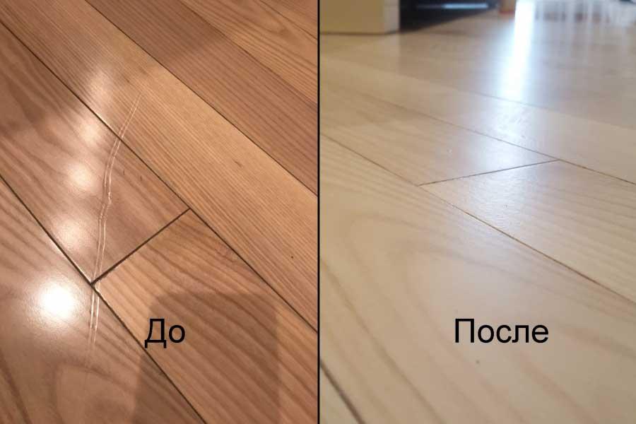 царапины дол и после